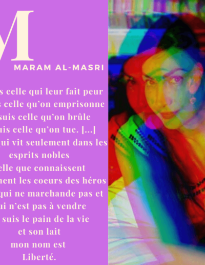 13M_MaramElMasri