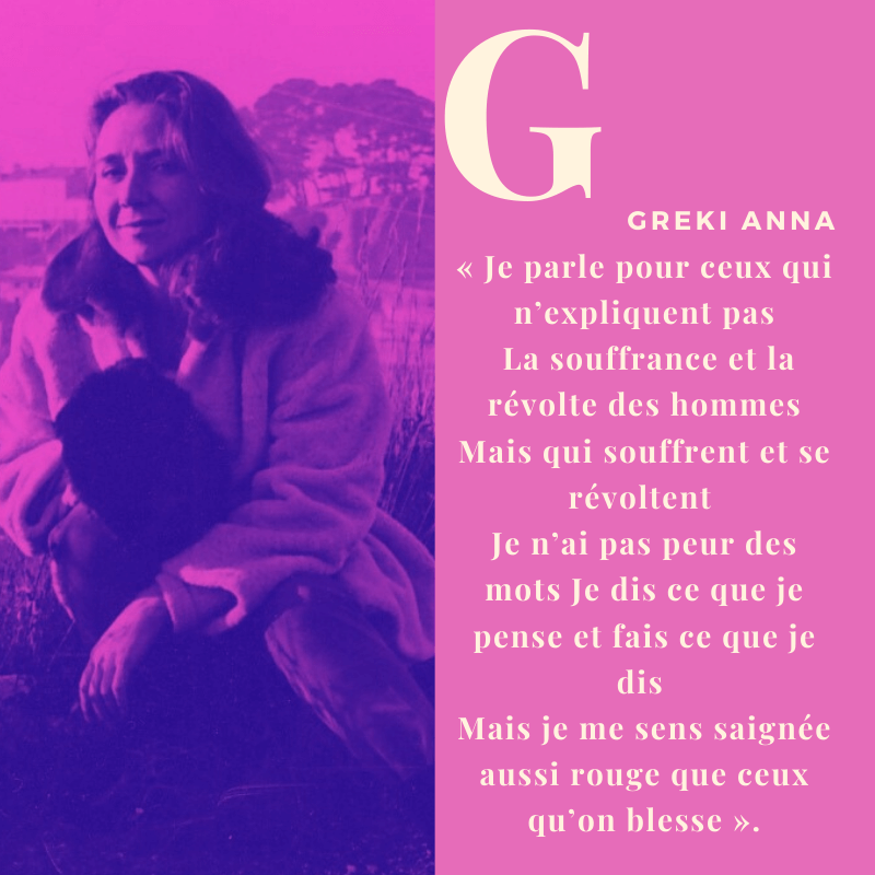 7G_AnnaGreki