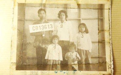 17 avril, les khmers rouges arrivent